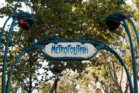 subway entrance: sign subway entrance in Paris, France.