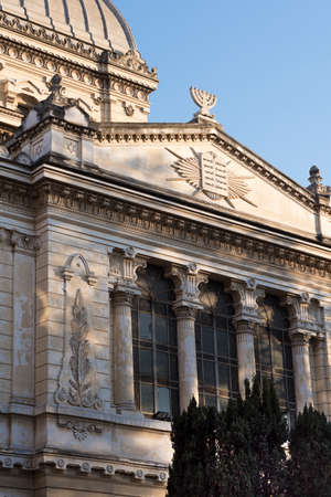 synagogue: architectural detail of the synagogue in Rome. Stock Photo