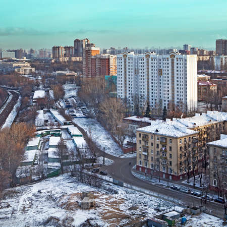 tabernacle: MOSCOW, RUSSIA - 10.29.2015. View Universitet - one of the new districts of Moscow Editorial