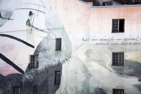 graffito: RIGA, LATVIA - AUGUST 28: Contemporary graffito in Vice Riga  on August 28, 2014 in Riga.