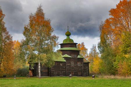 kostroma: KOSTROMA, RUSSIA - September 20, 2016: Kostroma Architectural-Ethnographic and Landscape Museum-Reserve Kostromskaya Sloboda. Church of Elijah Prophet from village Upper Berezovets