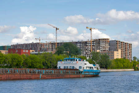 Moscow, RUSSIA - June 23, 2017: Unfinished high-rise buildings on the banks of the Moscow River Editorial