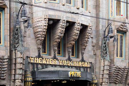 Amsterdam, Holland - 14 April 20018 facade of Tuschinski Theater, Amsterdam, Netherlands 에디토리얼