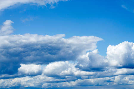 Beautiful large volumetric clouds in the sky, background