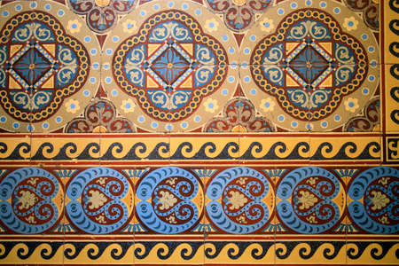 Samples of the famous Metlakh tiles, popular more than a hundred years ago. Pattern Stock fotó