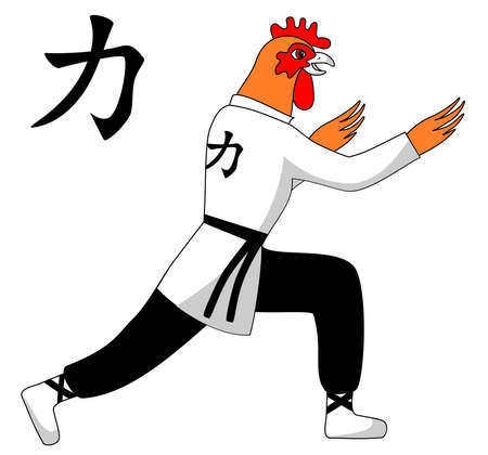 Vector of Chicken wearing martial arts uniform in forward stance with Power symbol