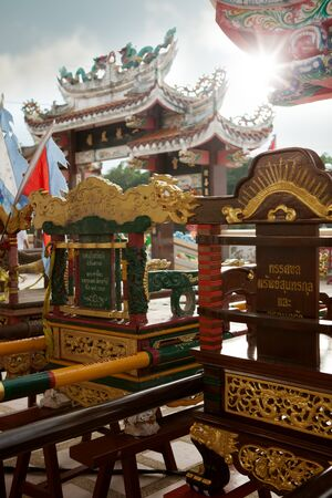 worship god: close up view of Chinese shrine elements during vegetarian festival