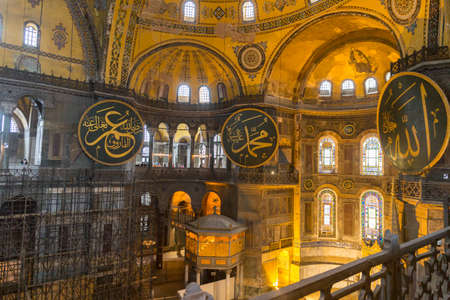Interior of the Hagia Sophia (former Orthodox church, later converted into a mosque and then converted to mosque) in Istanbul, Turkey.