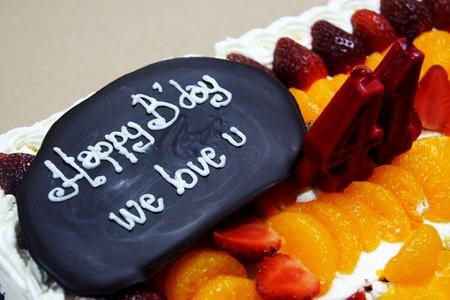 aniversary: Birthday cake with birthday message             Stock Photo