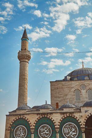 Mevlana tomb and Selimiye mosque at Konya, Turkey known also as mevlana kulliyesi or mevlana turbesi and Selimiye camii