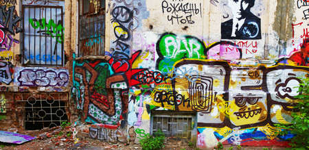 Graffiti on old abandoned building in Moscow