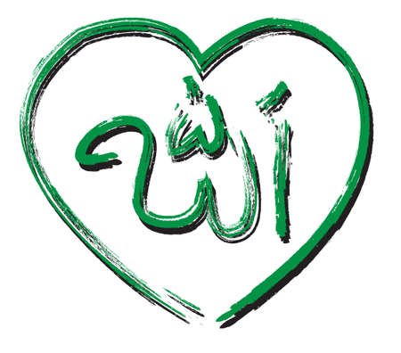 i love Allah Illustration