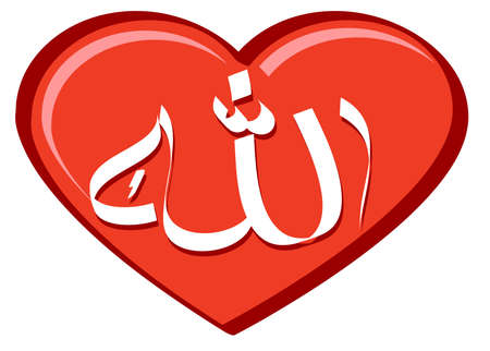 i love allah Vector