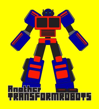 mecha: graphic of cool cartoon robot  robotic character Illustration