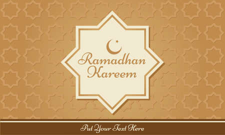 Vector Graphic of Ramadhan Background. Suitable for Ramadhan Greeting Card or Islamic Product.