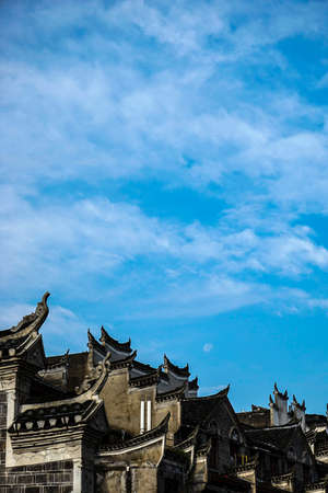 펑 후앙 고대 도시