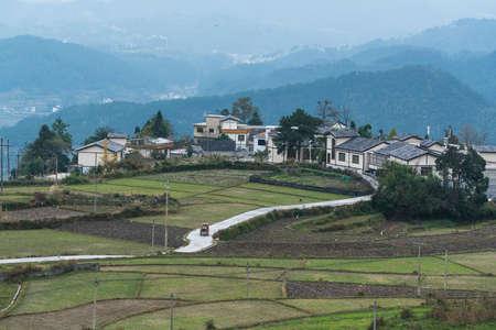 Huaxi Plateau 版權商用圖片 - 95898079