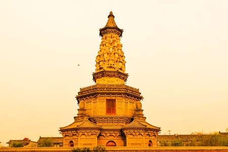 Duobao pagoda Imagens - 103013425