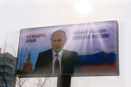 Campaign poster for the Election of the President of the Russian Federation March 18, 2018 with a portrait of Vladimir Putin