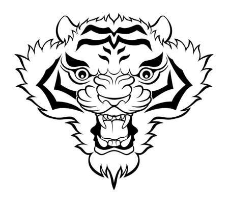 tiger head vector in eps10 format Vector