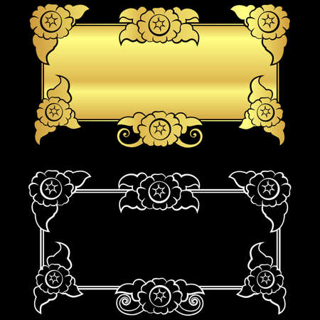 indonesia culture: retro art style ornament black color and out line vector