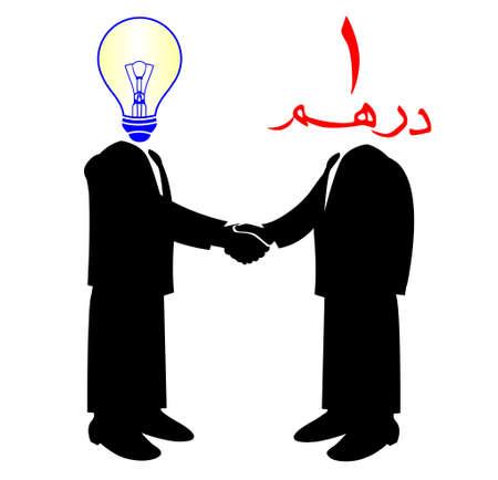 image of handshake between knowledge and dirham money Vector