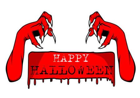 Halloween Zombie Party Poster.  Vector