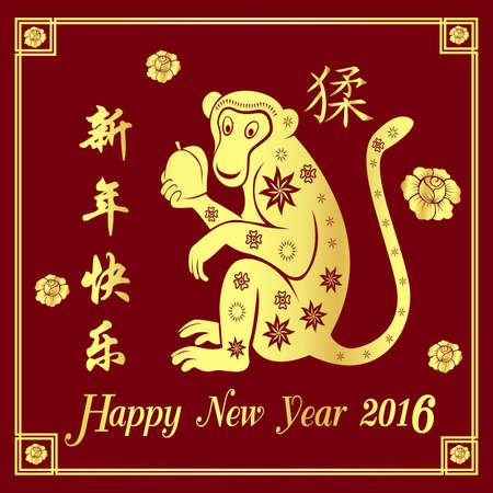 primate: Chinese new year card, Monkey holding a fruit in golden color
