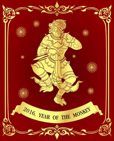 Postcard of Hanuman, monkey's king, dancing for new year 2016