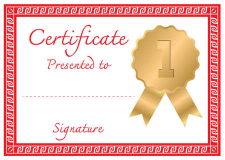 doctoral: Classical vector certificate template Illustration