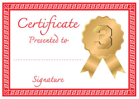 master degree: Classical vector certificate template Illustration