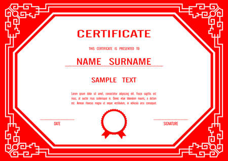 charming: Chinese charming certificate template