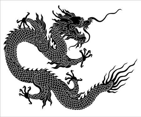 Chinese dragon silhouette vector Banque d'images - 127329640