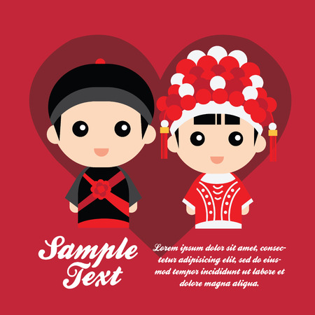 Illustration of cute couple in traditional chinese wedding costume Illustration