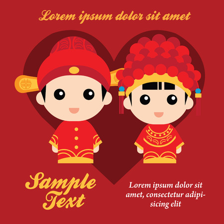 chinese dress: Illustration of cute couple in traditional chinese wedding costume Illustration