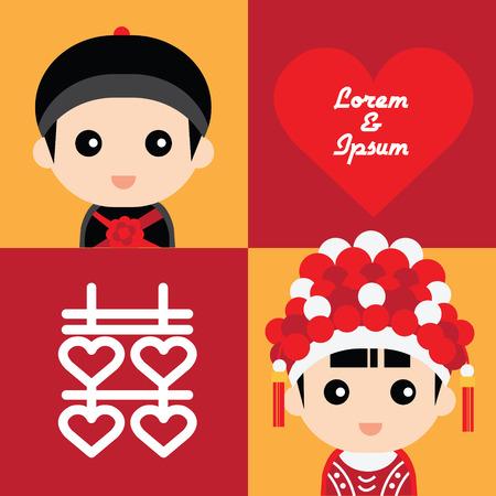 중국 전통 결혼식 의상에 귀여운 커플의 그림