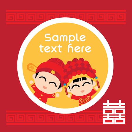 Illustration of cute couple in traditional chinese wedding costume Фото со стока - 35850492