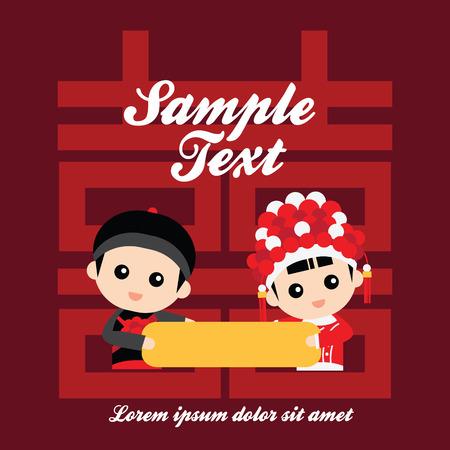 伝統的な中国の結婚式の衣装でかわいいカップルのイラスト 写真素材 - 35850496