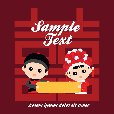 Illustration of cute couple in traditional chinese wedding costume Ilustração