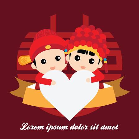 中国の伝統的な結婚式の衣装でかわいいカップルのイラスト 写真素材 - 35850649