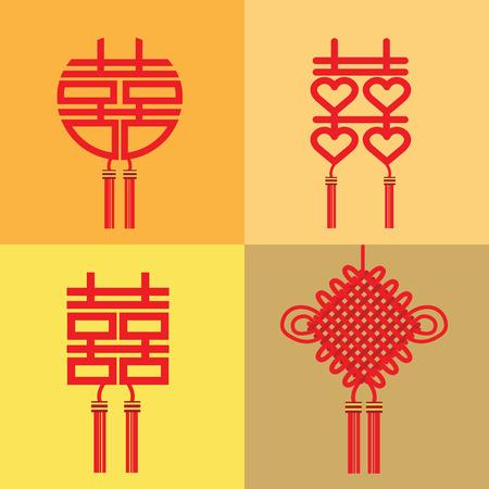 Chino nudo símbolo de la doble felicidad y el matrimonio