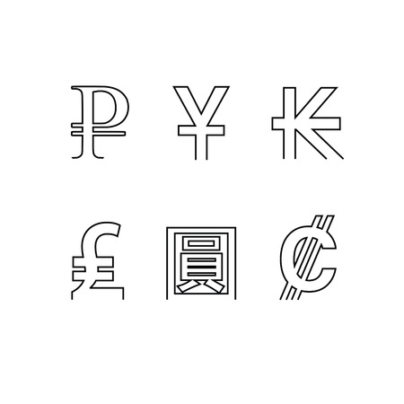 kip: Set of abstract line currency symbols Illustration