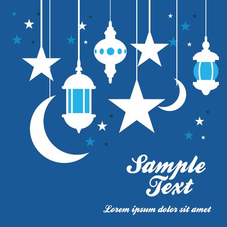 ramzaan: Beautiful hanging moon, star, and lamp decoration.