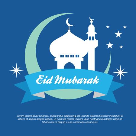 Beautiful illustration of Mosque