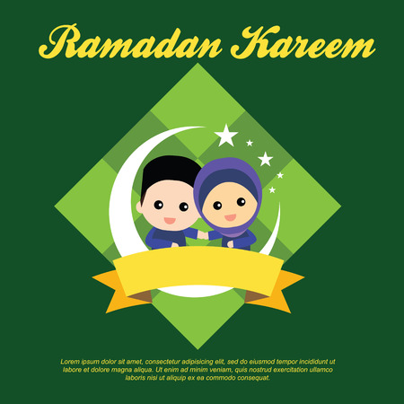 Cute illustration of Muslim couple Vector