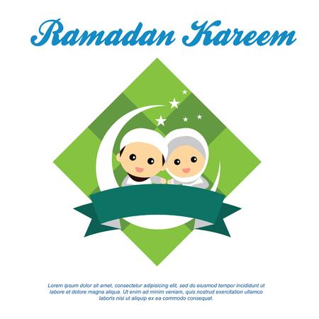 ramzaan: Cute illustration of Muslim couple Illustration