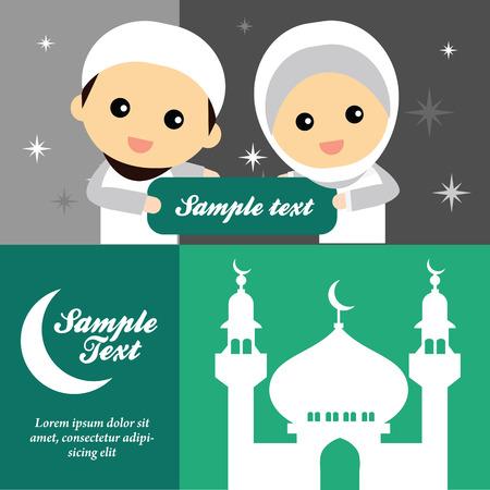 islamic prayer: Cute illustration of Muslim couple Illustration