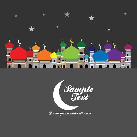 ramzaan: Beautiful illustration of Mosque
