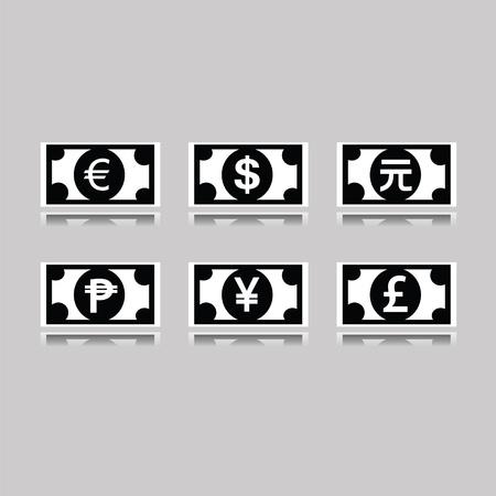 sheqel: Set of foreign banknotes Illustration