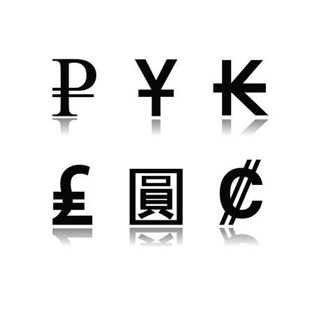 currency symbols: Set of currency symbols Illustration
